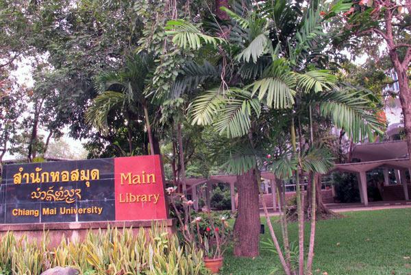 Chiang Mai University Main Library