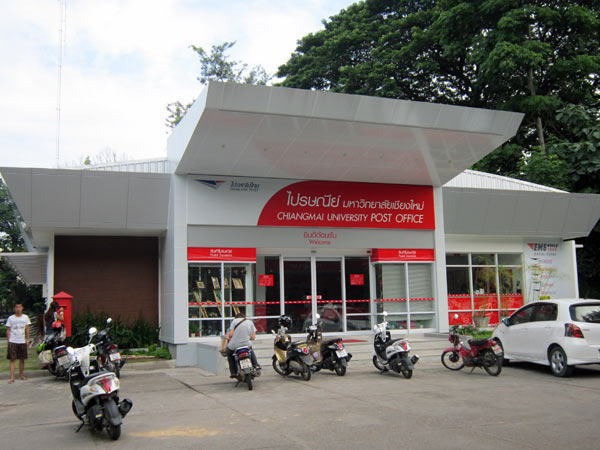 Chiang Mai University Post Office