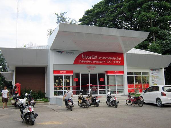 Chiang Mai University Post Office