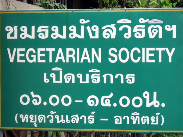 Chiang Mai Vegetarian Society