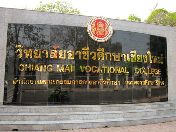 Chiang Mai Vocational College