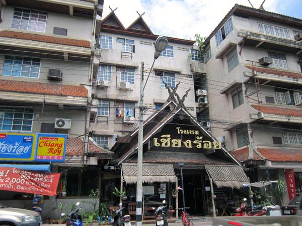 Chiang Roy Hotel