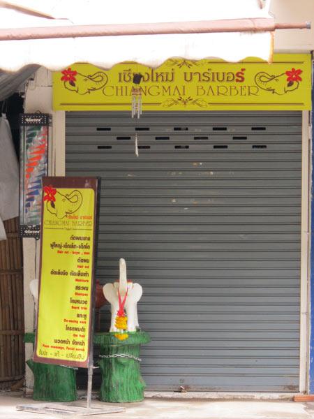 Chiangmai Barber