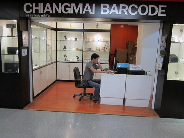 Chiangmai Barcode @Pantip Plaza 1st floor