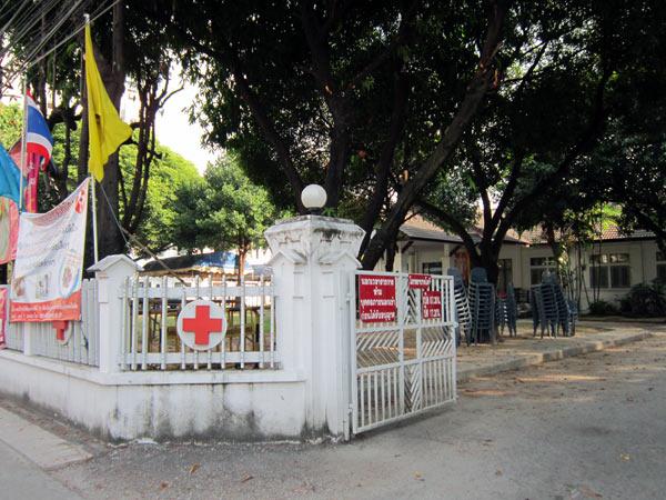Chiangmai Blood Service Provincial Branch