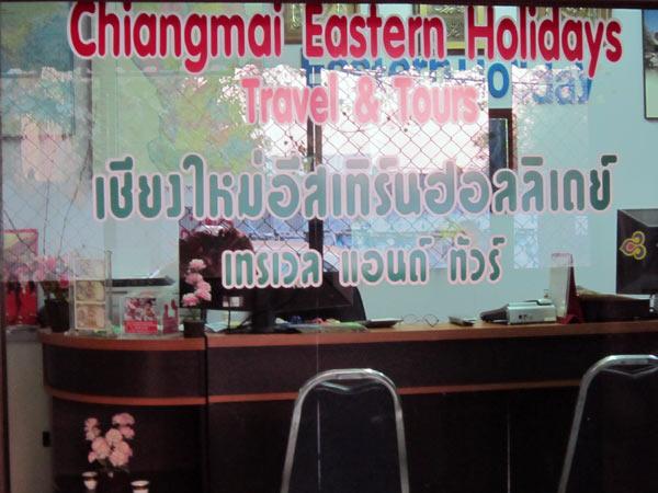 Chiangmai Eastern Holidays Travel & Tours