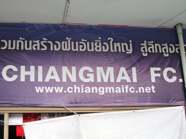 Chiangmai FC Shop