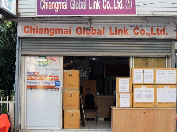 Chiangmai Global Link Co., Ltd.