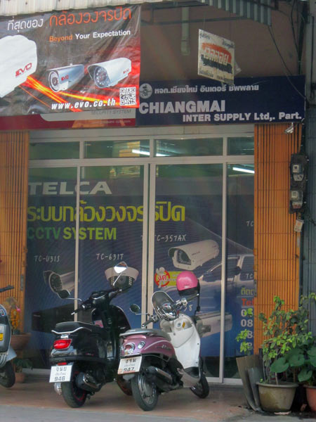 Chiangmai Inter Supply Ltd., Part.