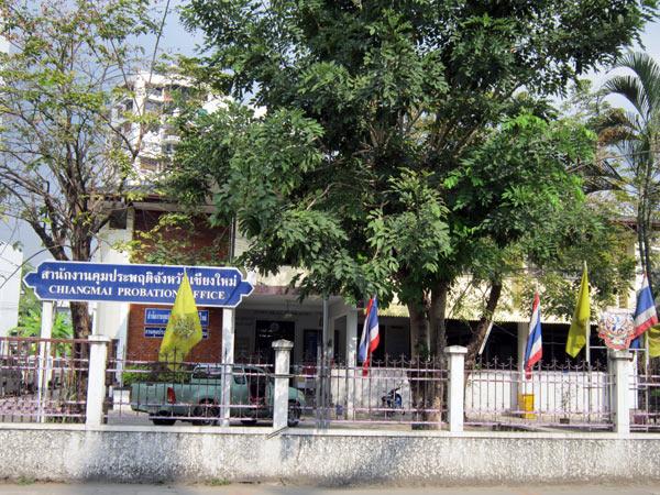 Chiangmai Probation Office