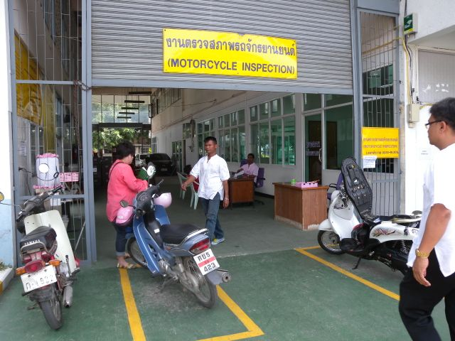Chiangmai Provincial Land Transport Office 1' photos
