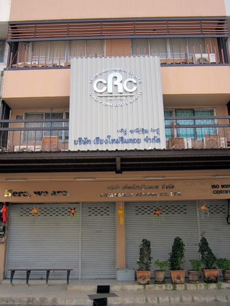 Chiangmai Rimdoi Co., Ltd.
