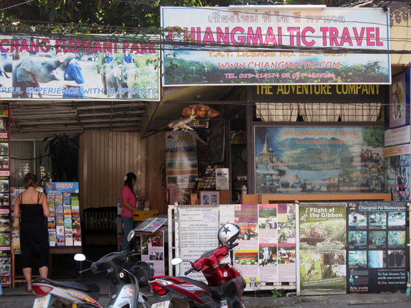 Chiangmai TIC Travel