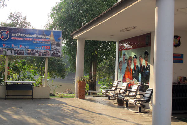 Chiangmai Tourist Police Station