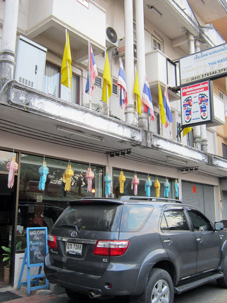 Chiangmai Traditional Massage Co., Ltd.