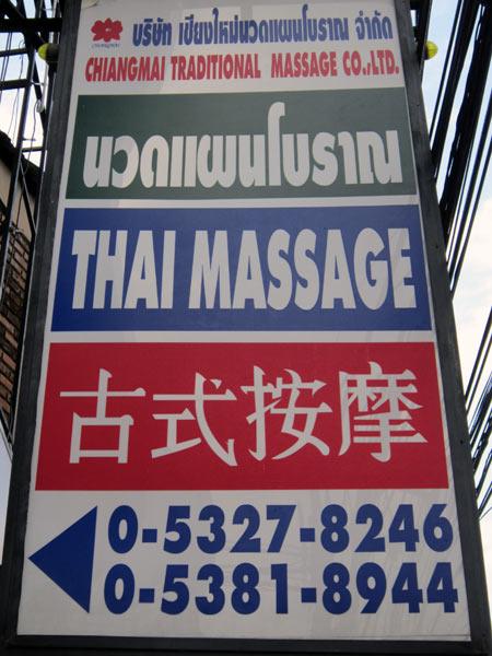 Chiangmai Traditional Massage Co., Ltd.