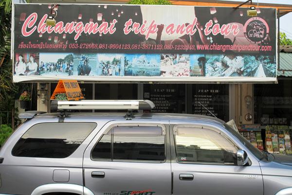 Chiangmai Trip and Tour