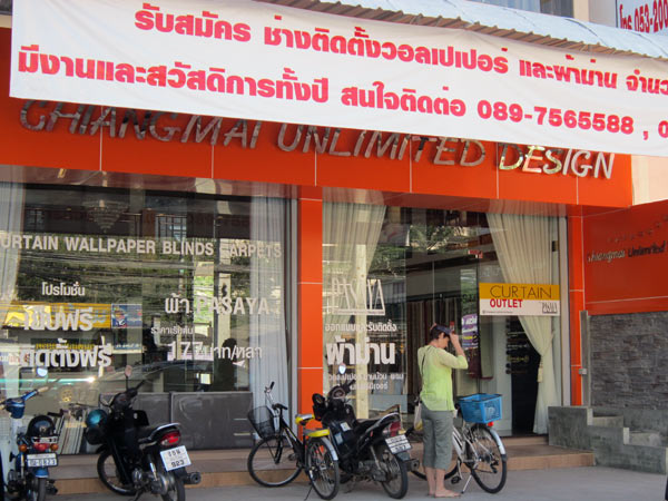 Chiangmai Unlimited Design