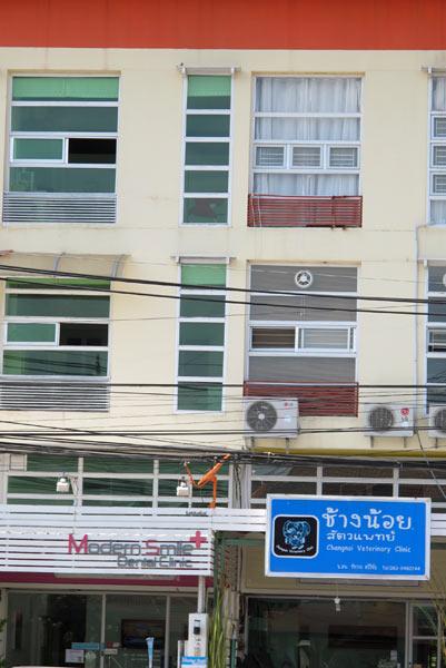 Chiangmai Veterinary Clinic (Canal Road)