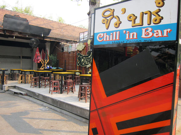 Chill'in Bar