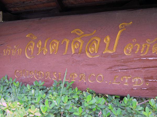 Chindasilpa Co., Ltd.