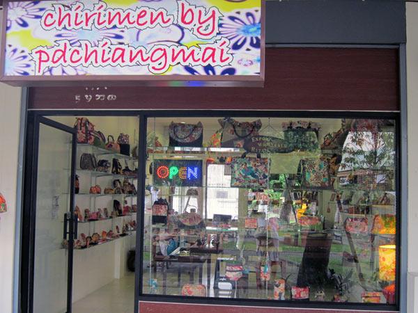 chirimen by pdchiangmai
