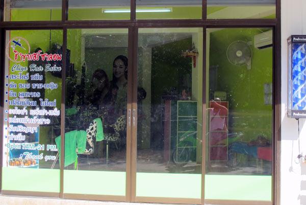 Chiya Hair Salon