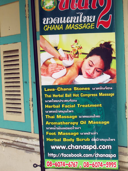 Chana Massage 2