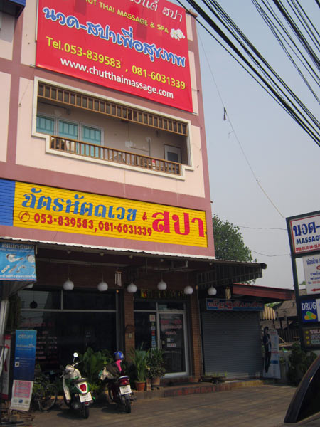 Chut Thai Massage & Spa