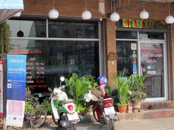 Chut Thai Massage & Spa