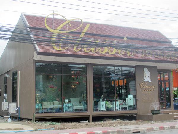 Kul massage chiang mai for Classic house chiang mai massage