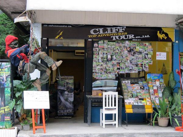 Cliff Top Adventures Tour Co., Ltd.