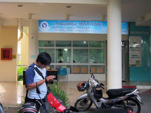 CMU Language Institute