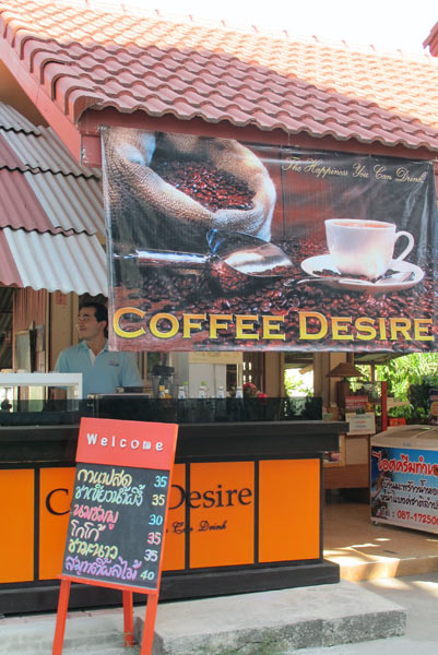 Coffee Desire (Canal Road)