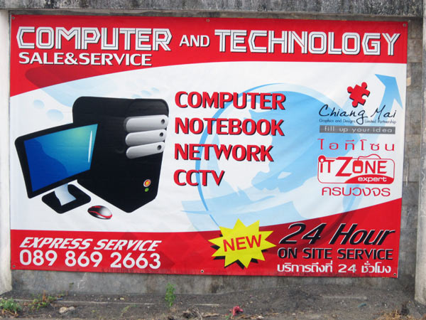 Computer and Technology Sale & Service