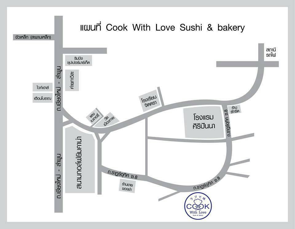 Cook With Love Sushi & Bakery