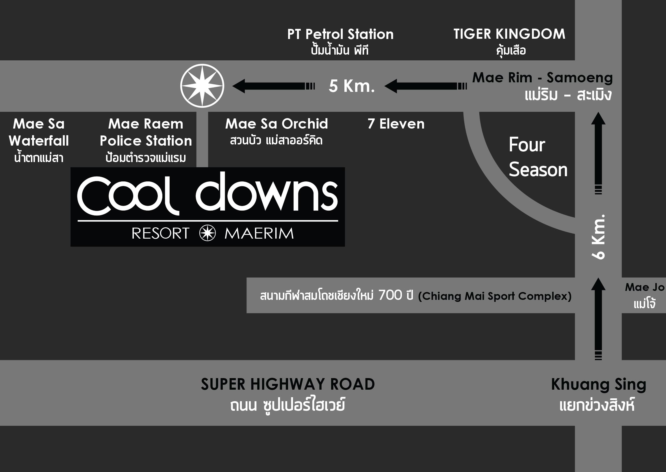 Cool Downs Resort