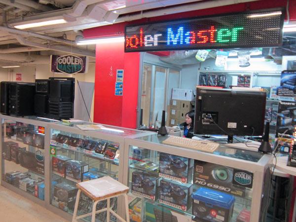Cooler Master @Pantip Plaza