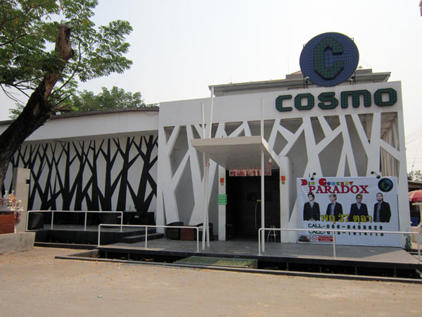 COSMO Pub' photos