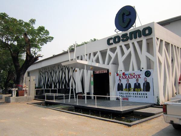 COSMO Pub
