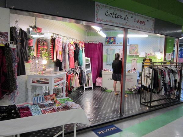 Cotton de Capoc by Puynun @Pantip Plaza