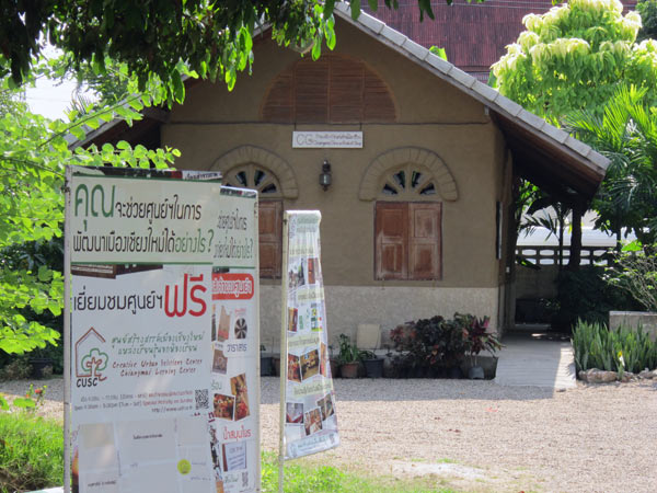 Creative Urban Solutions Center