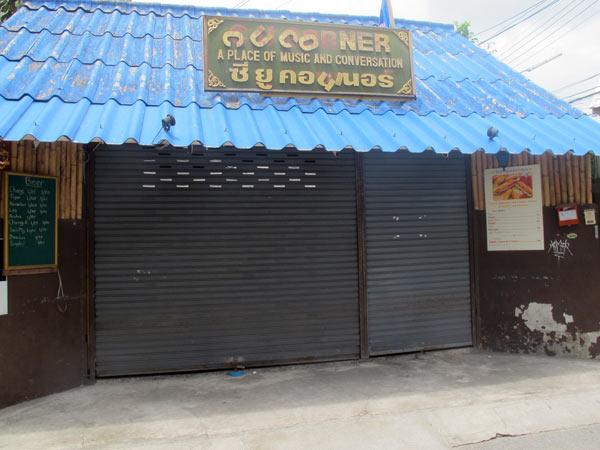 CU Corner
