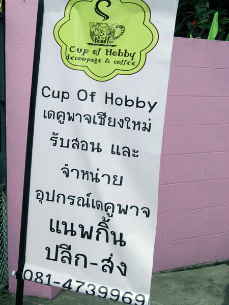 Cup of Hobby
