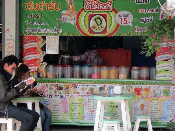 D Milk (Ched Yot-Chang Khian Rd)