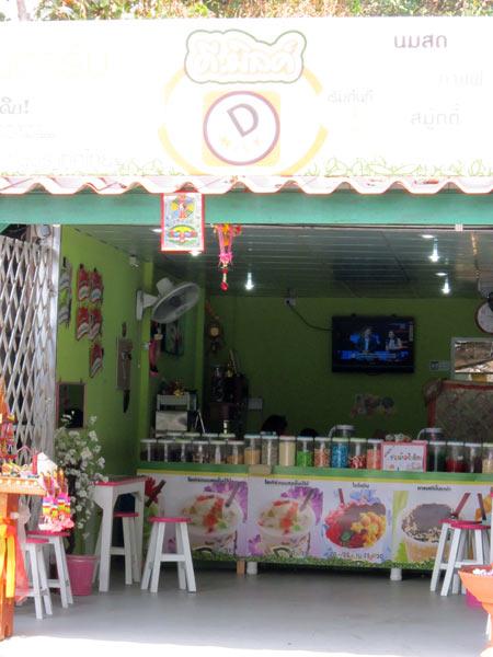 D Milk (Huay Kaew Rd, Soi Changkiant)
