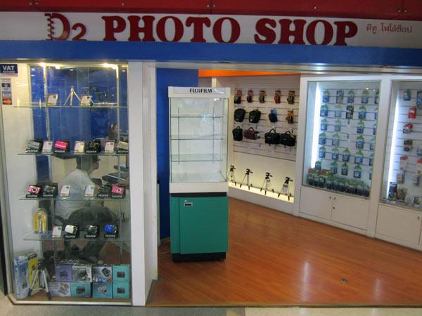 D2 Photo Shop @Pantip Plaza 1st floor