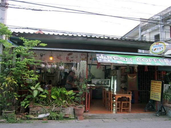 DA Bakery Home