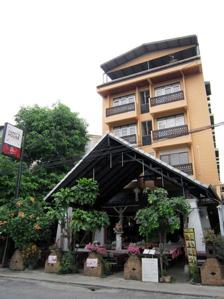 Daret's House