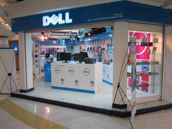 DELL @Pantip Plaza 2nd floor